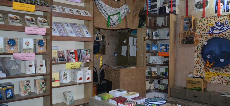 کتابخانه و کتابفروشی یادمان شهدای دشت ذوالفقاری آبادان، جبهه احرار- موقعیت شهید شاهرخ ضرغام